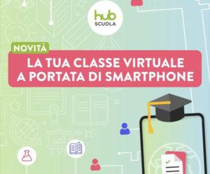 HUB Scuola: Seprom presenta la tua classe virtuale su smartphone
